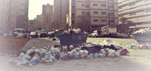 Вывоз мусора в Наро-Фоминске