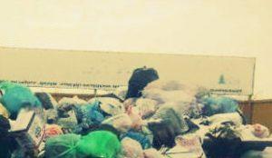 Вывоз мусора в Железнодорожном