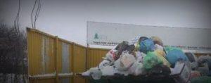 Вывоз мусора в Электростали