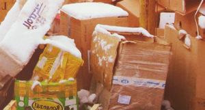 Вывоз бытового мусора в Новопетровском
