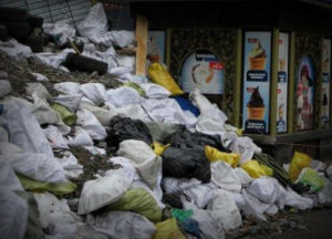 Вывоз мусора в Протвино