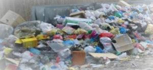 Вывоз мусора в Ленинском районе Московской области