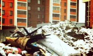 Вывоз строительных отходов в Бутово